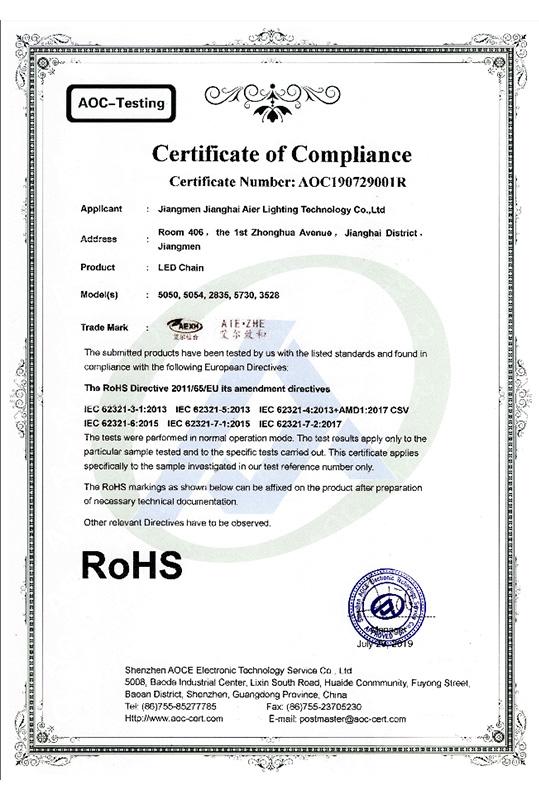 RoHS證書AOC190729001R led工程燈帶